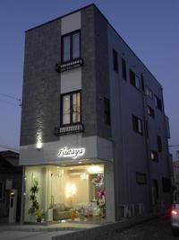 建設実績:Tsutaya様店舗兼住宅